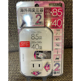 カシムラ(Kashimura)の海外用変圧器 カシムラ WT-76M(変圧器/アダプター)