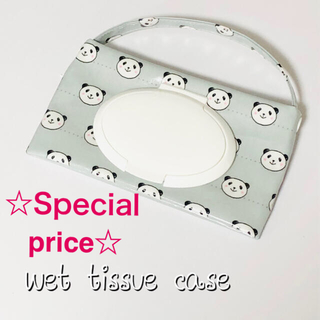 wet tissue case  パンダ柄シルバーグレー(外出用品)