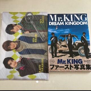 Mr.King DREAM Kingdom写真集&クリア2015新春ファイル(アート/エンタメ)