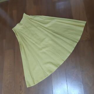 BACK NUMBER - バックナンバー ロングスカート