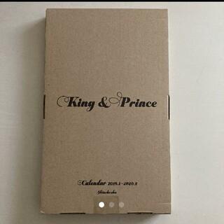 King & Princeカレンダー 2019.4→2020.3 Johnny…(アイドルグッズ)