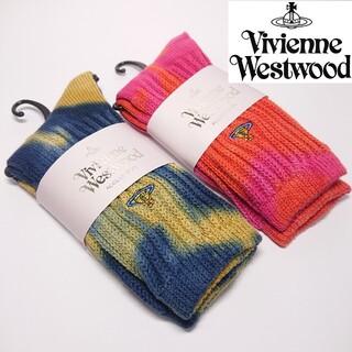 Vivienne Westwood - 【新品タグ付き】ヴィヴィアンウエストウッド ソックス2足セット 22.5cm~