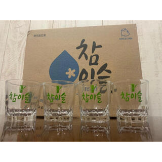 韓国焼酎グラス チャミスル 4個セット(グラス/カップ)
