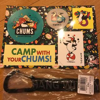チャムス(CHUMS)のチャムス 2点セット(キャラクターグッズ)