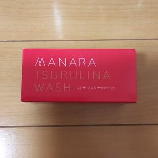 maNara - ツルリナウォッシュ  45g