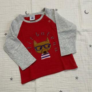 プチバトー(PETIT BATEAU)のPETIT BATEAU:Tシャツ(Tシャツ)