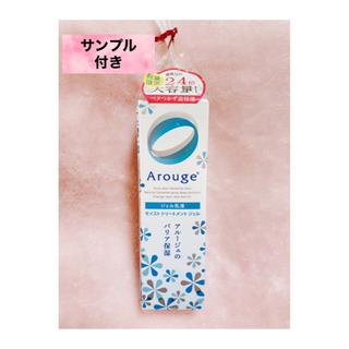 アルージェ(Arouge)のミヤブ様専用2点❤️大容量 アルージェ ジェル乳液 モイスト トリートメント(乳液/ミルク)