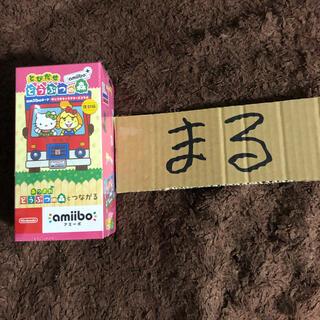 ニンテンドウ(任天堂)の『とびだせ どうぶつの森 amiibo+』amiiboカード(カード)