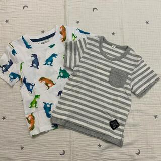 エイチアンドエム(H&M)の【新品未使用品】Tシャツセット(Tシャツ/カットソー)