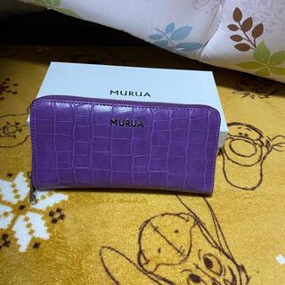 ムルーア(MURUA)のNURUA長財布(財布)