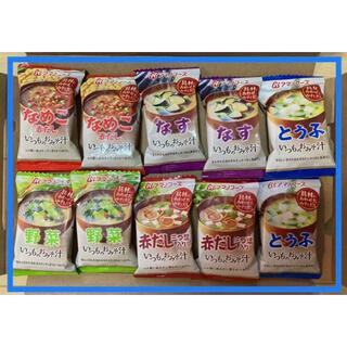 アサヒ - アマノフーズ フリーズドライおみそ汁 10袋