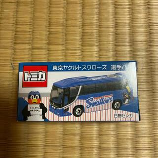 東京ヤクルトスワローズ - ヤクルトスワローズ 選手バス トミカ