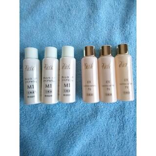 ディシラ(dicila)のディシラ 化粧水 サンプル 6コ(サンプル/トライアルキット)