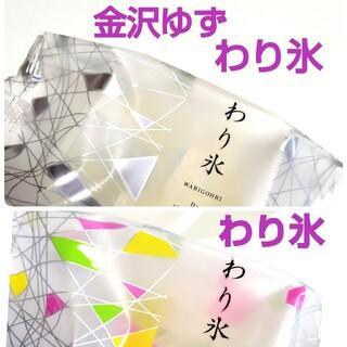 「金沢ゆず わり氷」「わり氷」 琥珀糖   金沢和菓子村上(菓子/デザート)