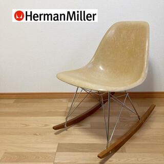 イームズ(EAMES)のHermanMiller  サイドシェルチェアー ロッカーベース(ダイニングチェア)