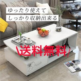 送料無料】テーブル センターテーブル ローテーブル 北欧 収納 リビングテーブル(ローテーブル)