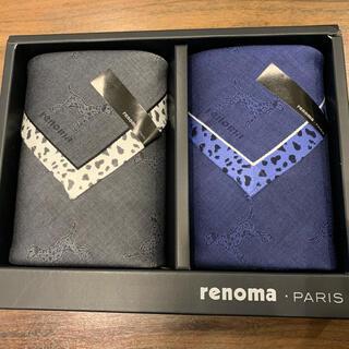 レノマ(RENOMA)の新品・未使用 レノマ ハンカチ 2枚セット(ハンカチ/ポケットチーフ)