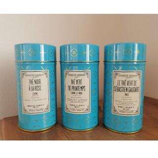 セバスチャンゴダール 紅茶×3(茶)