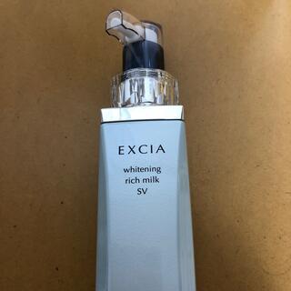 ALBION - アルビオン  エクシア AL  ホワイトニング リッチミルク