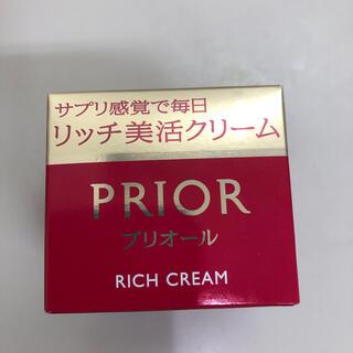プリオール(PRIOR)の資生堂 プリオール リッチ美活クリーム(フェイスクリーム)