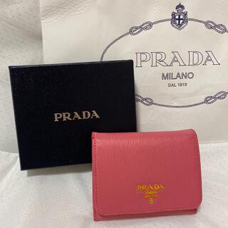 プラダ(PRADA)の PRADA プラダ 財布 サフィアーノ 三つ折り(財布)