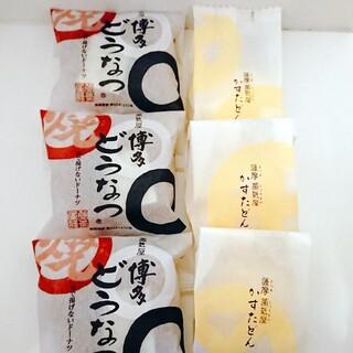 【蒸気屋】かすたどん3個 & 博多焼きどうなつ3個(菓子/デザート)