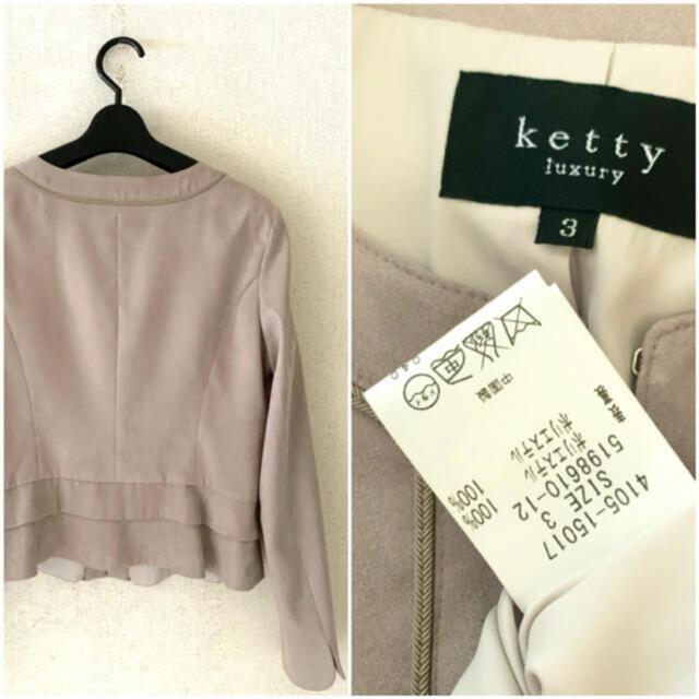 ketty(ケティ)の値下げ‼︎ketty❤︎ノーカラージャケット❤︎フェイクスエード❤︎サイズ3 レディースのジャケット/アウター(ノーカラージャケット)の商品写真