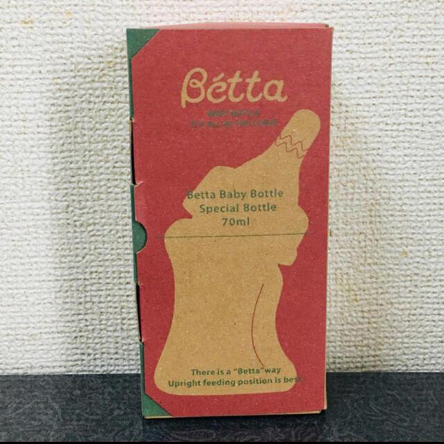 VETTA(ベッタ)のドクターベッタ 70ml 哺乳瓶 キッズ/ベビー/マタニティの授乳/お食事用品(哺乳ビン)の商品写真