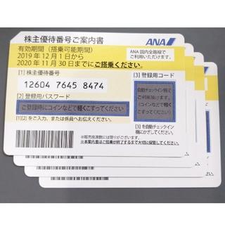 エーエヌエー(ゼンニッポンクウユ)(ANA(全日本空輸))のANA株主優待割引券 4枚セット(航空券)