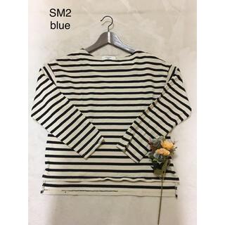 サマンサモスモス(SM2)の💕SM2blue💕Mサイズ💕ボーダーTシャツ💕(Tシャツ/カットソー(七分/長袖))