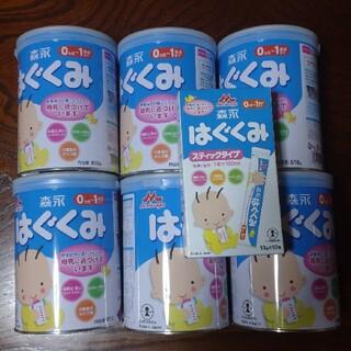 森永乳業 - 未開封 森永 はぐくみ 810g  3缶   スティックタイプ 10本入り 1箱