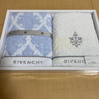 ジバンシィ(GIVENCHY)のGIVENCHY タオルセット(タオル/バス用品)