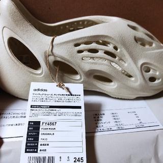 アディダス(adidas)のyeezy foam runner 24.5 新品 アディダス イージー (サンダル)