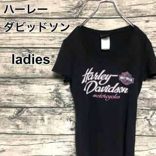 ハーレーダビッドソン(Harley Davidson)のハーレーダビッドソン Tシャツ(Tシャツ(半袖/袖なし))