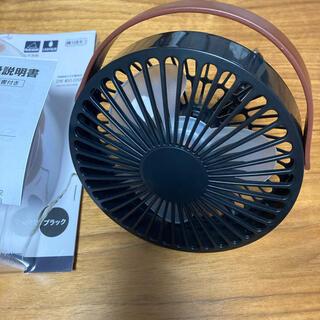 ニトリ(ニトリ)のニトリ USBデスクファン DH-FS02_BK18(扇風機)