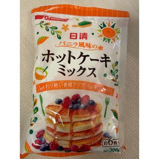 ニッシンセイフン(日清製粉)の【送料無料】ホットケーキミックス 300g (菓子/デザート)