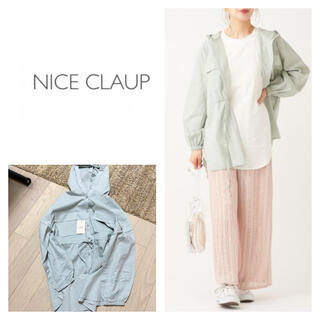 ナイスクラップ(NICE CLAUP)の新品 ナイスクラップ  フードつきブラウス(シャツ/ブラウス(長袖/七分))