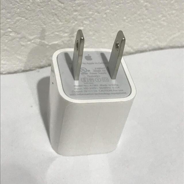 Apple(アップル)のiPhone 純正 充電器 5W USB電源アダプタ スマホ/家電/カメラの生活家電(変圧器/アダプター)の商品写真