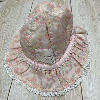 クーラクール(coeur a coeur)のクーラクール ベビー帽子 46センチ(帽子)
