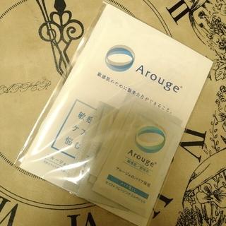 Arouge - Arouge アルージェ基礎化粧品サンプルセット