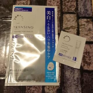 トランシーノ(TRANSINO)のトランシーノ 薬用 ホワイトニングフェイシャルマスク(パック/フェイスマスク)