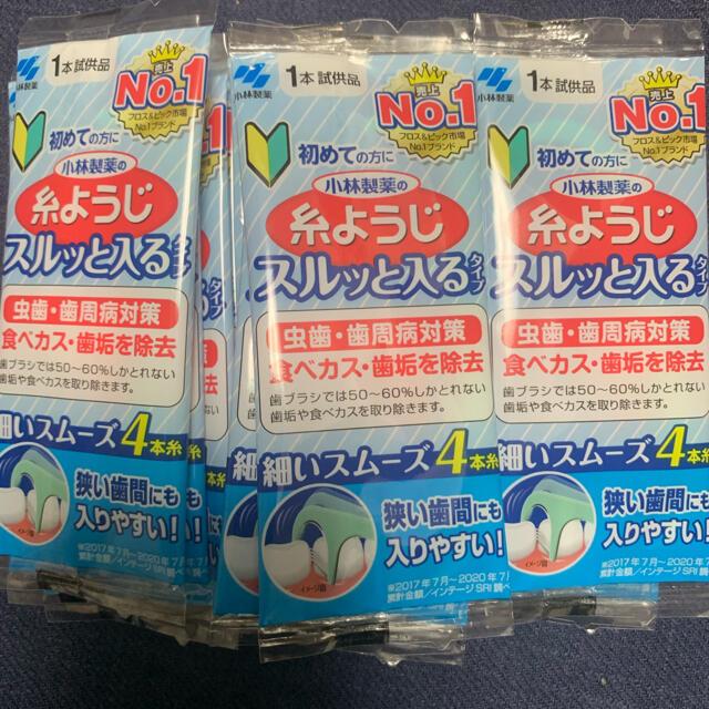 小林製薬(コバヤシセイヤク)の糸ようじ フロス 20個 コスメ/美容のオーラルケア(歯ブラシ/デンタルフロス)の商品写真