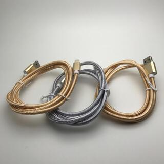 iPhone - iPhone 充電ケーブル 1メートル 3本セット
