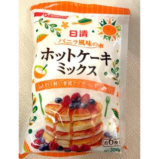 ニッシンセイフン(日清製粉)の【送料無料】ホットケーキミックス 300g(パン)