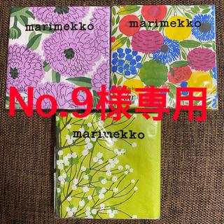 マリメッコ(marimekko)のNo.9様専用(3/30までお取り置き)(その他)