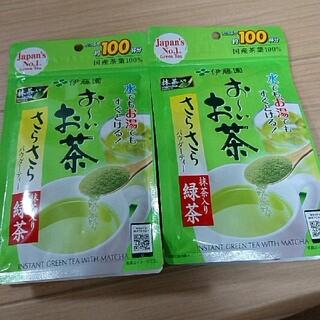 おーいお茶 さらさらパウダーティー 抹茶入り 緑茶 セット 新品