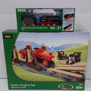 ブリオ(BRIO)のBRIO スチームセット(知育玩具)
