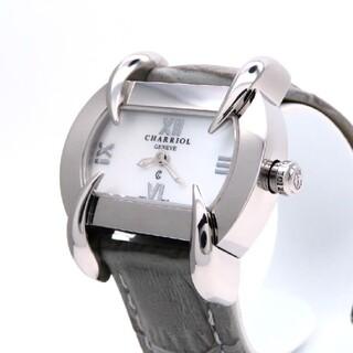 シャリオール(CHARRIOL)の【CHARRIOL】シャリオール 時計 'クチャ' ホワイトシェル ☆極美品☆(腕時計)
