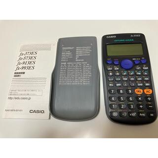カシオ(CASIO)のCASIO 電卓 fx-373ES 関数電卓(その他)