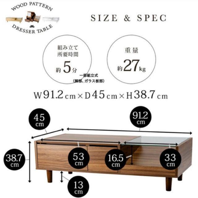 Francfranc(フランフラン)のLOWYA テーブル インテリア/住まい/日用品の机/テーブル(ローテーブル)の商品写真